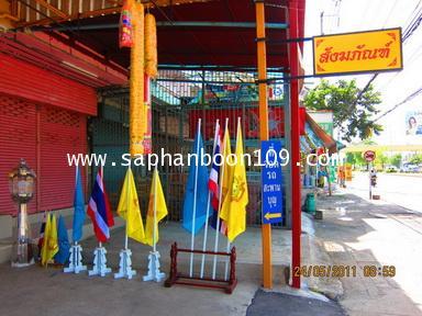 ธงชาติไทย มีทั้งแบบราวและสี่เหลี่ยมผืนผ้า  ธงราวชาติไทยสลับในหลวง 4