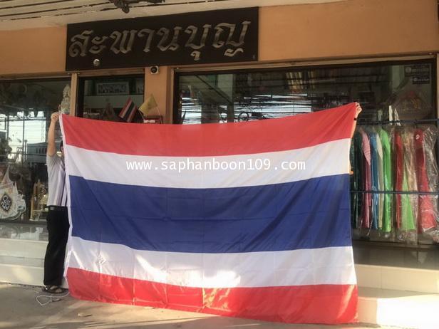 ธงชาติไทย มีทั้งแบบราวและสี่เหลี่ยมผืนผ้า  ธงราวชาติไทยสลับในหลวง 8