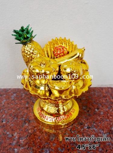 พานผลไม้ปลอม ( พานโหงวก้วย )  ถวายศาลเจ้าที่ใช้ได้ทั้งไทยและจีน 2