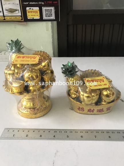 พานผลไม้ปลอม ( พานโหงวก้วย )  ถวายศาลเจ้าที่ใช้ได้ทั้งไทยและจีน 5