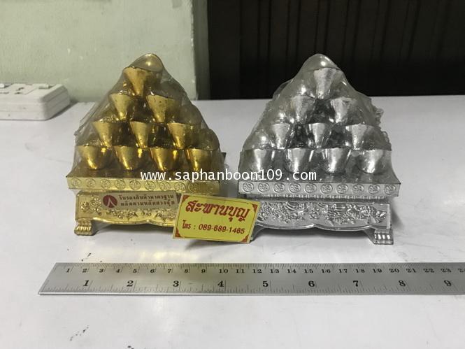 ก้อนเงินก้อนทอง  เงินทองจีน 4