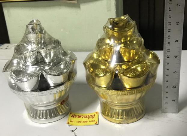ก้อนเงินก้อนทอง  เงินทองจีน 6