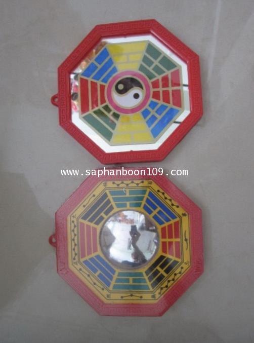 กระจก ยันต์ หัวสิงห์หล่อ สิงห์คาบดาบ สิงห์ปูนติดกำแพงบ้าน แก้ฮวงจุ้ย 8 เหลี่ยม 5