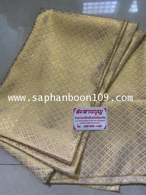 ผ้านุ่งนาค - ผ้าขาวธรรมดา และ ผ้าไทย ผ้าตาด 5
