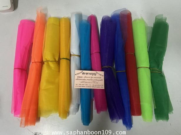 ผ้าสี ผ้าแพร  งานตัดสำเร็จ สำหรับผูกศาลพระภูมิ ( ผ้าสามสี ผ้าเจ็ดสี ผ้า9สี ) 1