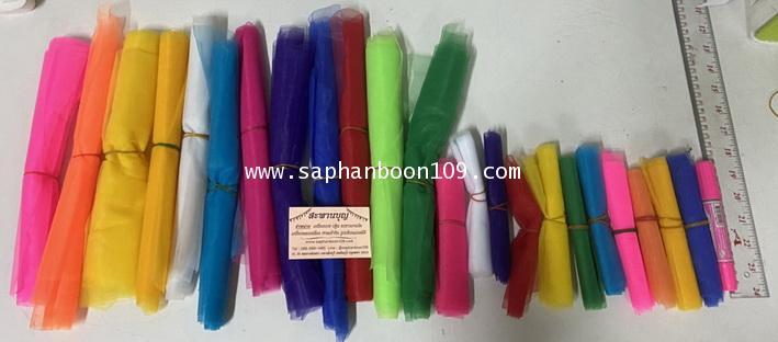 ผ้าสี ผ้าแพร  งานตัดสำเร็จ สำหรับผูกศาลพระภูมิ ( ผ้าสามสี ผ้าเจ็ดสี ผ้า9สี ) 2