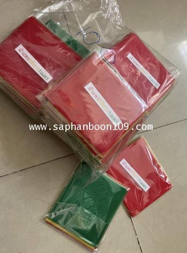 ผ้าสี ผ้าแพร  งานตัดสำเร็จ สำหรับผูกศาลพระภูมิ ( ผ้าสามสี ผ้าเจ็ดสี ผ้า9สี ) 3