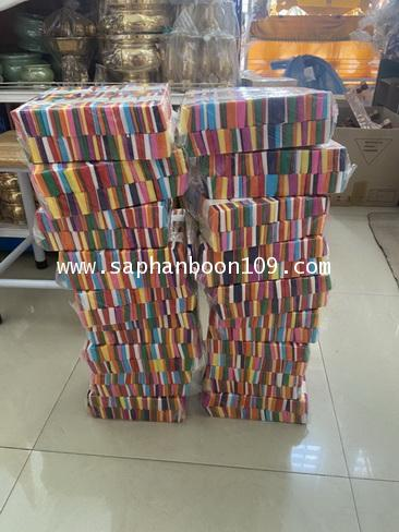 กระดาษสายรุ้ง : สายรุ้ง 7 สี ทำจากกระดาษย่น 9