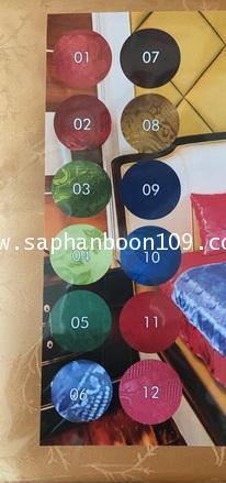ผ้าห่มแพร ( มีหลายสี ) / ผ้าแพร 2