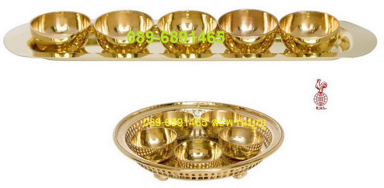 ชุดถวายข้าวพระพุทธ ( หรือใช้ใส่น้ำชา ) งาน ทองเหลืองแท้ ตราไก่เหยียบลูกโลก 9