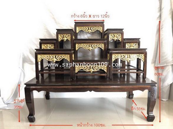 โต๊ะหมู่ 9 หน้า 6 กระจังทอง / ปีกกา สีโอ๊ค สีชแลค สีขาว 2