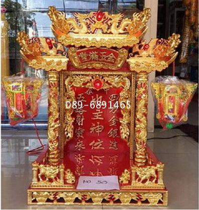 ( เบอร์ยอดนิยม )เบอร์ 50A ตี่จู่เอี๊ยะ 18.5 นิ้ว ทองญี่ปุ่น 3 หลังคา  หลังคาเรซิ่น ปูทองเต็ม 1