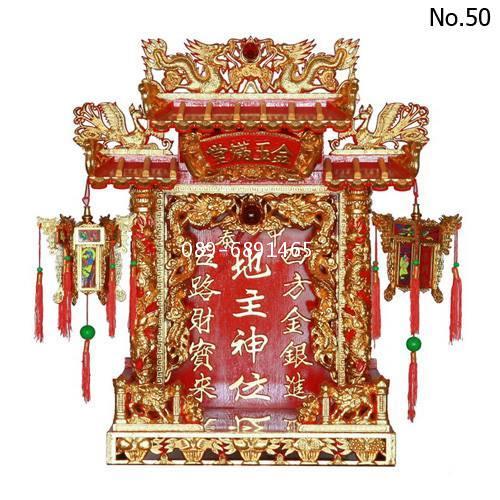 ( เบอร์ยอดนิยม )เบอร์ 50A ตี่จู่เอี๊ยะ 18.5 นิ้ว ทองญี่ปุ่น 3 หลังคา  หลังคาเรซิ่น ปูทองเต็ม 7