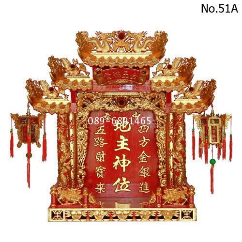( เบอร์ยอดนิยม ) ตี่จู่เอี๊ยะ 24 นิ้ว ทองญี่ปุ่น 5 หลังคา  หลังคาเรซิ่น ปูทองเต็ม 2