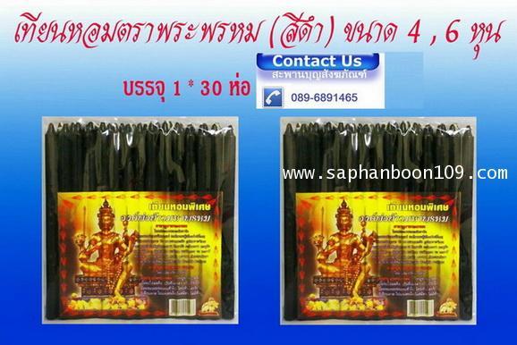 สินค้ากลุ่มเทียนตราเต่ามังกร ( หน้า 2 )โปรดสั่งล่วงหน้า  เช่น  เทียนพิเศษแบบต่างๆ เทียนยกลัง 2