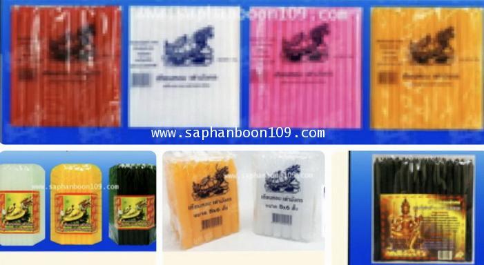 สินค้ากลุ่มเทียนตราเต่ามังกร ( หน้า 2 )โปรดสั่งล่วงหน้า  เช่น  เทียนพิเศษแบบต่างๆ เทียนยกลัง 4
