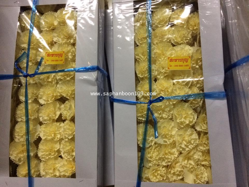ดอกไม้จันทน์ รุ่นดอกคาร์เนชั่น ( ช่อประธาน และช่อแขก ) 2