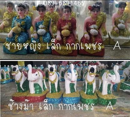 ตุ๊กตาตั้งศาลบริวาร  ชายหญิง ช้างม้า ละครนางรำ 4
