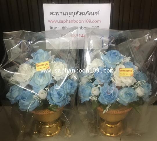 พานดอกกุหลาบสีเหลือง / สีม่วง  / สีขาว / สีชมพู /  สีฟ้า ( พานดอกไม้ ) 5