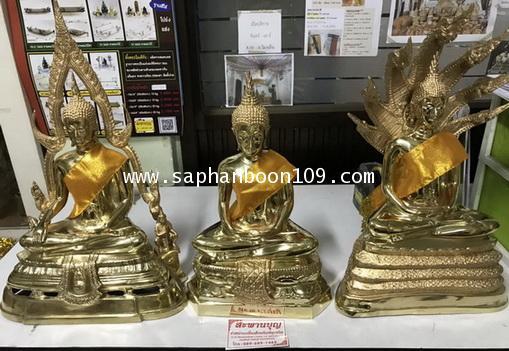 พระพุทธชินราช พระพุทธรูป พระทองเหลืองแท้ 9 นิ้ว 1