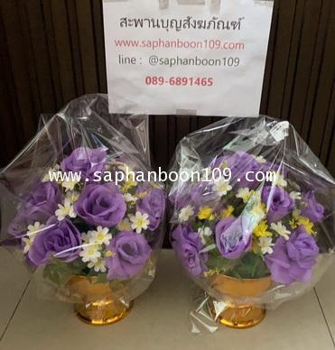พานดอกกุหลาบสีเหลือง / สีม่วง  / สีขาว / สีชมพู /  สีฟ้า ( พานดอกไม้ ) 7