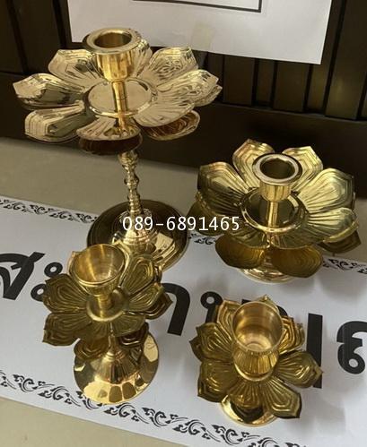 เชิงเทียนทองเหลืองรุ่นบัวบาน ( ถอดแยกชิ้นได้ ) - เชิงเทียนดอกบัว 8