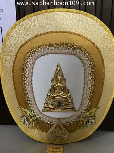 ตาลปัตรลายนูน ( มาใหม่ ล่าสุด )  ลายพระ เป็นงานทองเหลืองแท้ชุบ 2