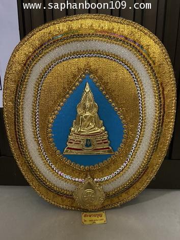 ตาลปัตรลายนูน ( มาใหม่ ล่าสุด )  ลายพระ เป็นงานทองเหลืองแท้ชุบ 3