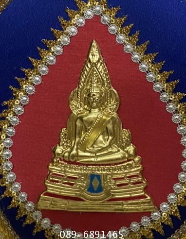 ตาลปัตรลายนูน ( มาใหม่ ล่าสุด )  ลายพระ เป็นงานทองเหลืองแท้ชุบ 5