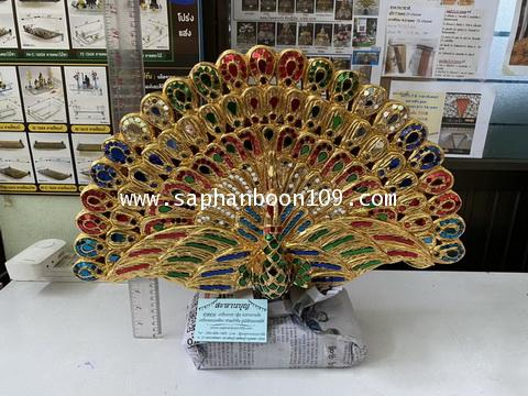 งานไม้แกะสลัก : ( รุ่นกลาง ) นกยูงกฐิน เสียบเงิน และ เป็นที่เสียบตาลปัตร แกะสลัก ปิดทองประดับกระจก