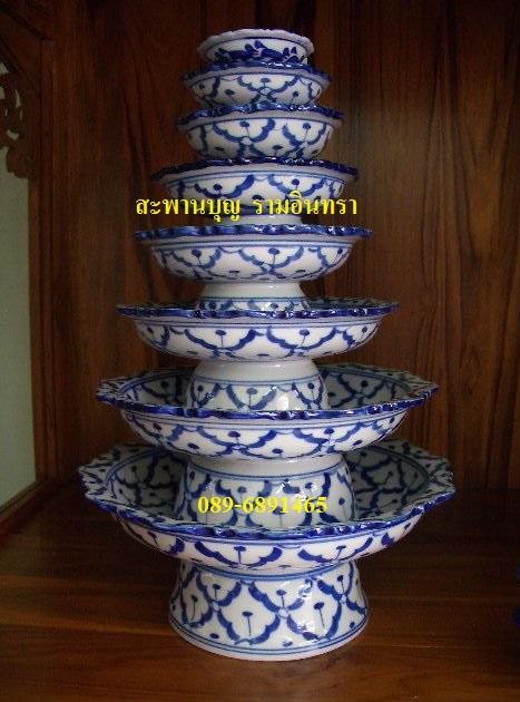 พานกระเบื้อง  พานลายสับปะรด พานลายไทย สีน้ำเงิน  พานลายคราม พานสับปะรด