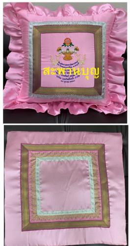 อาสนะ + หมอนอิง ผ้าไทย   ขายเป็นชุด งานสั่งทำพิเศษ ปักชื่อได้ เลือกสีผ้าได้ แยกชิ้นได้ 7