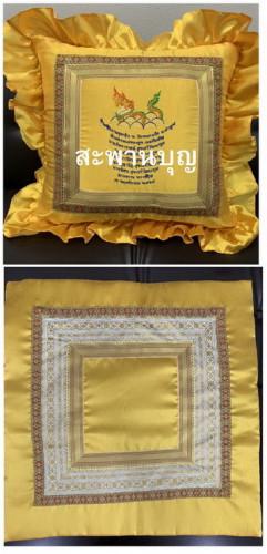 อาสนะ + หมอนอิง ผ้าไทย   ขายเป็นชุด งานสั่งทำพิเศษ ปักชื่อได้ เลือกสีผ้าได้ แยกชิ้นได้ 8