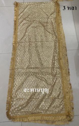 ผ้าห่มพระประธาน ผ้ากากเพชร ( ผ้านำเข้า )ผ้าเพชร  ขอบทอง  สไบทอง 7
