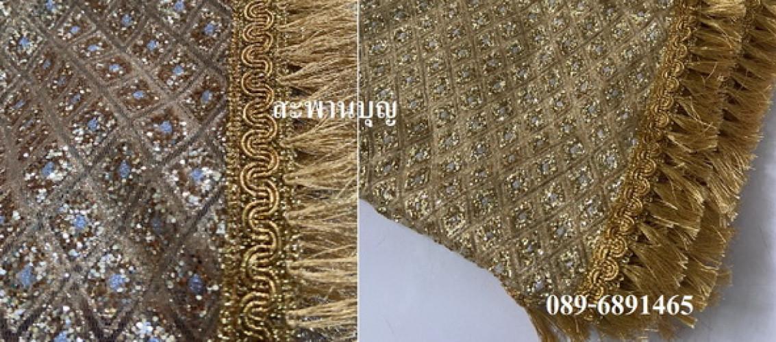 ผ้าห่มพระประธาน ผ้ากากเพชร ( ผ้านำเข้า )ผ้าเพชร  ขอบทอง  สไบทอง 3