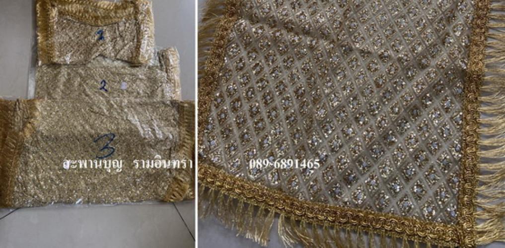 ผ้าห่มพระประธาน ผ้ากากเพชร ( ผ้านำเข้า )ผ้าเพชร  ขอบทอง  สไบทอง 4