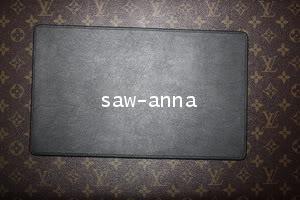 ฐานรองกระเป๋า Chanel/Reisue 227 สีดำ  (ราคานี้ยังไม่รวมค่าจัดส่ง)