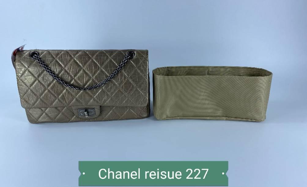 ที่จัดระเบียบกระเป๋า Chanel reisue 227 สีเบจ