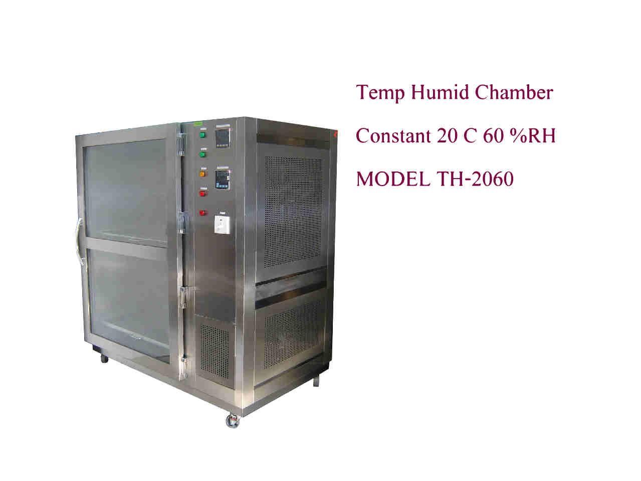 Temp-Humid Chamber ตู้ควบคุมความชื้น อุณหภูมิ  Diligent  TH-2350 ขนาด 750 ลิตร