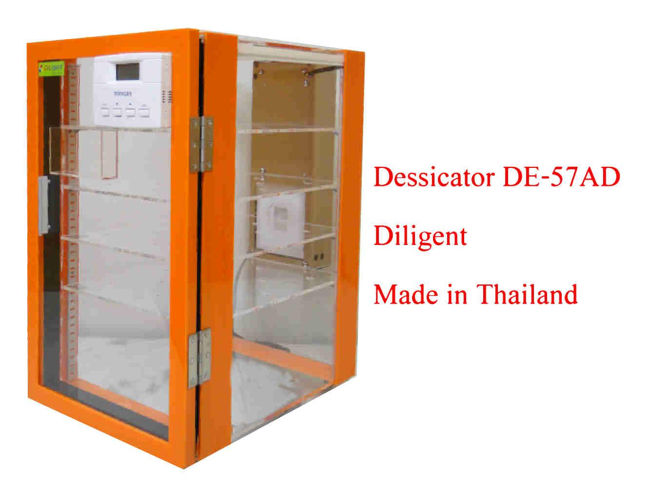 ตู้ลดความชื้นด้วยไฟฟ้า  Dry Cabinet Diligent รุ่น DE-57A แบบอนาล็อค พร้อมแสดงผล 3