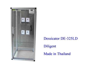 ตู้ลดความชื้น , Desiccator Cabinet แบบใช้ชุดควบคุม รุ่น DE-325LD