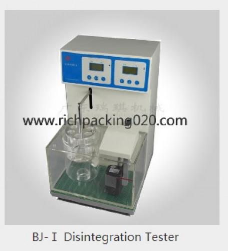 เครื่องทดสอบแตกตัวของยา ,Disintegration Tester BJ-1