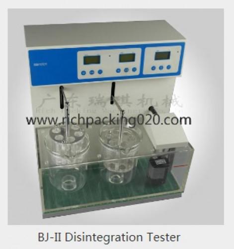 ทดสอบ การกระจาย ของตัวยา Dissintegration Tester BJ-2