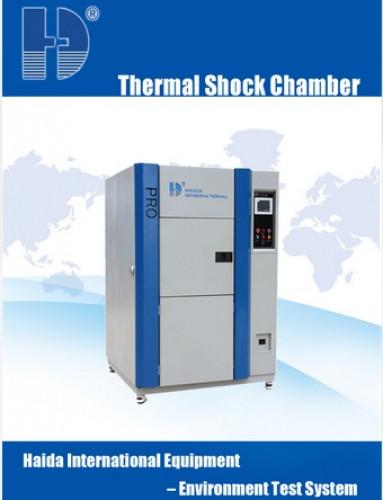 ตู้ช็อกความร้อนเหมาะอย่างยิ่งยวด THERMAL SHOCK TEST CHAMBER HAIDA Model HD-E703 Series