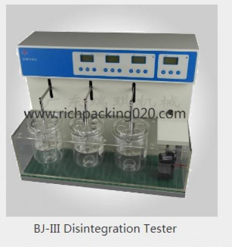 ทดสอบ การกระจาย ของตัวยา Dissintegration Tester BJ-3