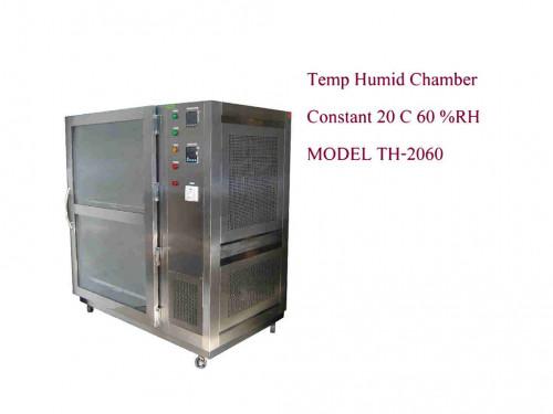 ตู้ควบคุมความชื้น อุณหภูมิ Temp-Humid Chamber Diligent รุ่น TH-2060