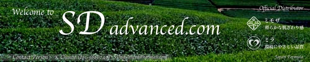 SDadvanced.com