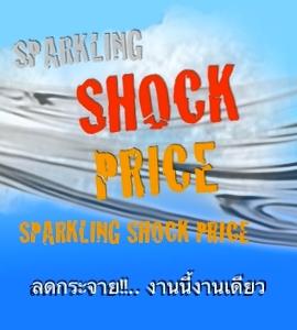 (SHOCK PRICE : ซื้อ 1 ฟรี 1) ซื้อ มิโมซ่า วิตามิน อี ครีม ฟรี มิฺโมซ่า โฟมล้างหน้า (มูลค่า 630 บาท)