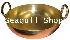 กระทะทองเหลือง เบอร์ 10 ขนาดเส้นผ่านศูนย์กลาง 20 ซม. (8 นิ้ว)