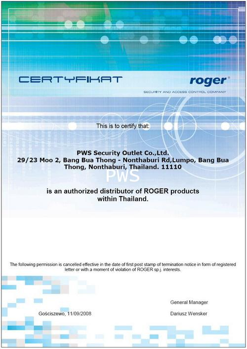 RACS system Roger Access Control System 3